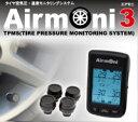 エアモニ3 タイヤ空気圧センサーAirmoni 3