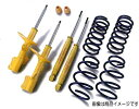 KYB Lowfer Sports Kit KYB LKIT カヤバ エルキット (ショック+サス セット) ワゴンR MC22S FF 〜3型 00/11〜02/03 取付+4輪アライメント測定調整込み!!