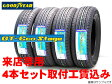GOOD YEAR GT-Eco Stage グッドイヤー GTエコステージ 185/65R15 88S 4本セット来店用取付工賃込