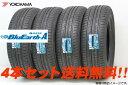 ☆YOKOHAMA ブルーアース A AE50ヨコハマ ブルーアース エース AE50 225/35R19 88W XL 4本セット
