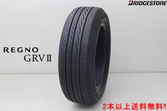 ブリヂストン レグノ GRVII REGNO GRV2245/40R19 オンライン 98W XL:カーショップナガノ 2本以上送料無料!!