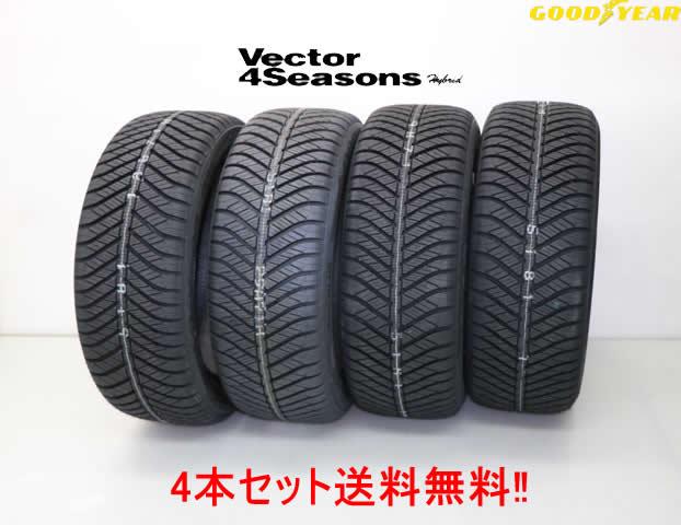 グッドイヤー オンライン ベクター 4シーズンズ ハイブリッドGOOD YEAR Vector 4Seasons Hybrid185/65R15 88H 4本セット 送料無料:カーショップナガノ 4本セット 送料無料
