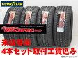 グッドイヤー イーグルRSスポーツSスペック EAGLE RS Sport S-SPEC 185/60R14 82H 4本セット来店用取付工賃込