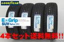 GOOD YEAR Efficient Grip SUV HP01 グッドイヤー エフィシエント グリップ SUV HP01 175/80R16 91S 4本セット 送料無料