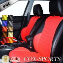 Audi/アウディA1 シートカバー ダティ[ Dotty COX-SPORTS ]シート・カバー 車 車用品 カー用品 内装パーツ カーシート 釣り ペット 防水
