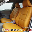 送料無料 一部地域除く 年末 セール 期間中! レザー 調シート カバー もちろん全席 セット送料無料 BMW 5シリーズ シートカバー [ Dotty EURO-LUX ]最大ポイント7倍!