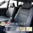 ショッピングシートカバー ポロ POLO シートカバー ダティ[ Dotty EURO-GT ]シート・カバー
