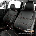 新型シエンタ 170系 単色 シートカバー Autowear オートウェア シエンタ170系専用デザイン 車 車用品 カー用品 内装パーツ カーシート 釣り ペット 防水