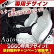 ショッピングシートカバー S660 シートカバー Autowear[ オートウェア ポイント ]シート・カバー