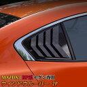 マツダ3 MAZDA3 BP系 セダン専用 ウインドウルーバー 2P カーボンファイバーウィンドウサイドルーバーカバートリム エアロ エクステリア 外装 SEDAN