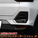 【スーパーセール限定10%OFF!!】トヨタ ライズ ダイハ...