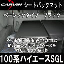 Backmat-bc-100-icon