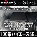 Backmat-com-100-icon