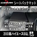 Backmat-com-icon