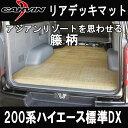 Deckmat-200n-dx-t