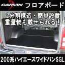 Fb-200w-sgl-icon