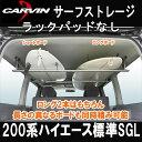 Ss-200n-sgl-icon