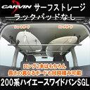 Ss-200w-sgl-icon