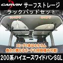 Ss-set-200w-sgl-icon
