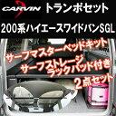 Toranpo-set-01w-02