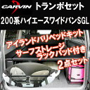 Toranpo-set-01w-icon