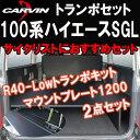 Toranpo-set-03-100-i