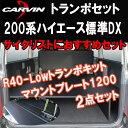 Toranpo-set-03dx-ico