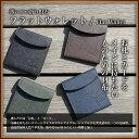 薄い 二つ折り財布 フラットウォレット 東京下町職人仕上げ オリジナル スリム財布 ミニ財布 小さな
