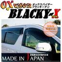 Blacky_x