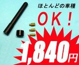 �ڤ����ڡۢ�BMW��Mini Cooper �ߥ� �����ѡ��������ѡ�S�������֥ޥ�/R50/R52/R53/R55/R56���ͥ���5�ߥꡢ6�ߥꡢ7�ߥ���°��Ķ���硼�Ȥ���Ĺ��80�ߥꡪ���桼�?�硼�ȥ���ƥʡڥ桼�?��ƥ� ���մ�ñ �ͤ����� 5mm 6mm 7mm �ͥ���°��