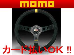 momo_m41,42