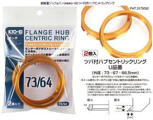 86(�ϥ��?)/ZN6/�ȥ西��Ķ���̷ڹ�����ĥ��եϥ֥��/����73mm/���56mm��2��1���åȡۥ�����ɥ���ޥ��Ȼž夲