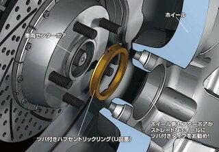 86(ハチロク)/ZN6/トヨタ■超軽量軽合金製ツバ付ハブリング/外径73mm/内径56mm【2個1セット】ゴールドアルマイト仕上げ