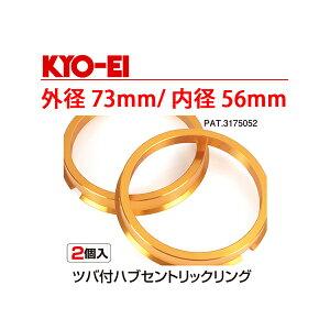 kyoei_hub_u7356