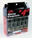 �ڥ졼������ݥ��å�R40��20�����ꢣ������ե���ƥ���/��ɩ��M12��P1.5��Kics Racing CompositeR40 �ʥåȥ��åȡڥ�å�̵����/���饷�����RC01K��