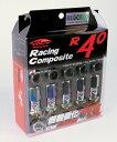 【レーシングコンポジットR40】20個入り■セドリック/日産■M12×P1.25■Kics Racing CompositeR40 ナットセット【ロック無し】/ネオクロ【RC03N】