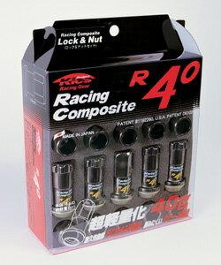 【レーシングコンポジットR40】24個セット■200系ハイエース/レジアスエース/トヨタ■M12×P1.5■Kics Racing CompositeR40 ロック&ナットセットクラシカル【RC11K+ZRC11K】