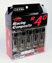 【レーシングコンポジットR40】20個入り【4個は予備】■ワゴンR/MH系/スズキ■M12×P1.25■Kics Racing CompositeR40 ロック&ナットセットクラシカル【RC13K】