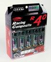 【レーシングコンポジットR40】20個入り【4個は予備】■バネットラルゴ/日産■M12×P1.25■Kics Racing CompositeR40 ロック&ナットセットネオクロ【RC13N】