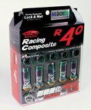 �ڥ졼������ݥ��å�R40��20�����ꢣ����ӥ�/S15��/��M12��P1.25��Kics Racing CompositeR40 ��å�&�ʥåȥ��åȥͥ������RC13N��