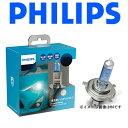 フィット/ホンダ/H19.10〜H24.4/GE6・7■ハロゲンヘッドライト球交換■H4タイプ■白さと明るさを追求■フィリップス クリスタルヴィジョン4300K...