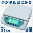 【送料無料】 デジタル台はかり 最大25kgまで測定 1g単位 食材の計量 機材の部品 【DIY・工具】