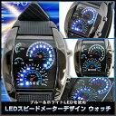 【送料無料】 スピードメーター風 メンズ 腕時計 青色LED点灯 ガンメタ デジタルウォッチ レーシングカー 【おもちゃ・ホビー用品・楽器】