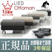 LIED-Ottoman