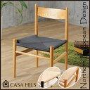ウェグナー 北欧チェア ダイニングチェア デザイナーズ リプロダクト製品 ジェネリック Yチェア CH36 北欧家具 (デザイナーズ家具 北欧スタイル カフェ おしゃれ ダイニングイス 食卓椅子 チェアー デザイナーズチェア ダイニング ワイチェア ダイニングいす)