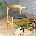 ウェグナー 北欧 チェア リプロダクト PP68アームチェア デザイナーズ リプロダクト製品 ジェネリック Yチェア 北欧家具 (食卓椅子 イスワイチェア デザイナーズチェア パーソナルチェア デザイナーズ家具)