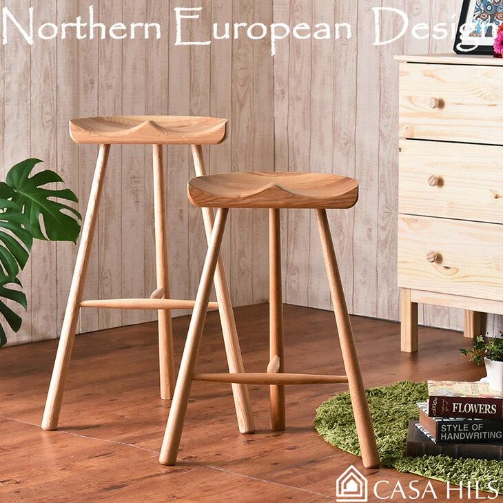 送料無料 バー スツール BAR STOOL デザイナーズチェア 北欧チェア 高品質 リプロダクト ジェネリック 木製椅子 ダイニングチェア Yチェア 北欧家具 (ダイニングチェアー カフェ いす イス カーサヒルズ デザイン デザイナー デザイナーズ おしゃれ オシャレ)