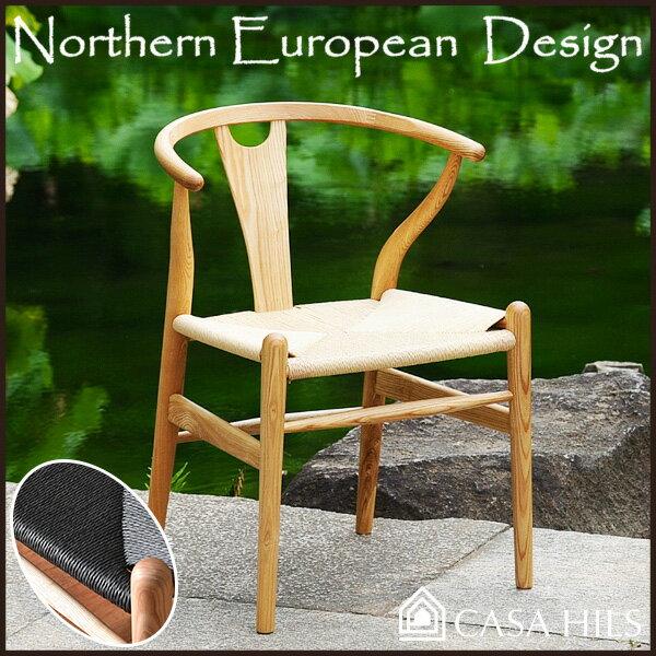 北欧チェア ウェグナー リプロダクト ノルディックチェア デザイナーズチェア ダイニングチェア Yチェア 北欧家具(アームチェア 食卓椅子 無垢 木製 チェアー カフェ イス ワイチェア デザイナーズ パーソナルチェア デザイナーズ家具)