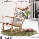 【全品ポイント2倍】 デザイナーズチェア 北欧チェア ロッキングチェア リプロダクト製品 ジェネリック Yチェア PP124 北欧家具 (北欧スタイル チェアー カフェ ワイチェア リビングチェア パーソナルチェア デザイナーズ家具)