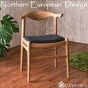 北欧チェア カウホーンチェア 復刻版 ウェグナー ダイニングチェア リプロダクト ジェネリック Yチェア (デザイナーズ家具 無垢材 木製 ダイニングチェアー ダイニング 北欧家具 デザイナーズチェア ワイチェア アームチェア 肘掛け椅子 おしゃれ)